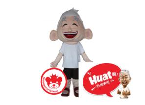 mascot-costume-malaysia-2