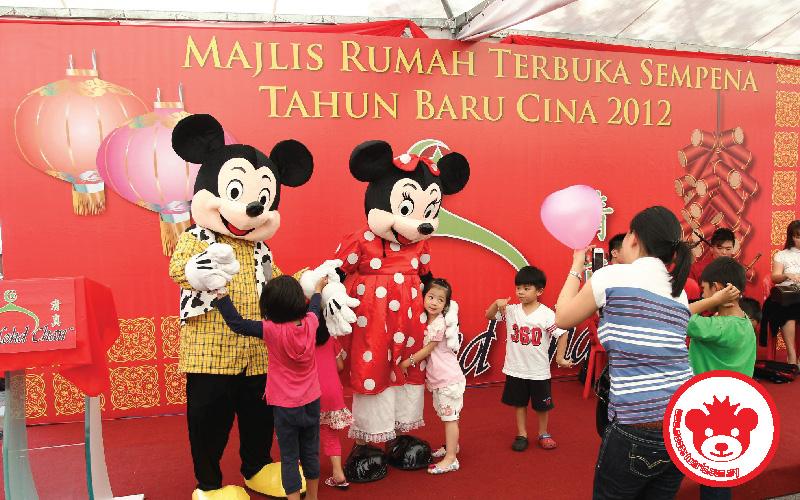 mascot malaysia